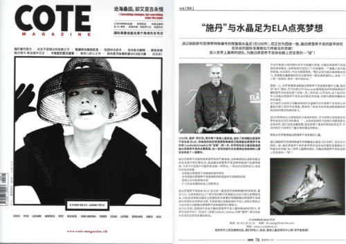 Magazine Cote p116